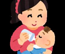 赤ちゃんの授かりやすい日を教えます 授かる時期ではなく授かりやすい日を教えるサービスです。