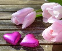 星が示す「恋愛傾向と恋人像」をお伝えします 自分が持って生まれた恋愛運を知りたいあなたへ