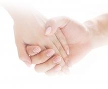 2個1 パートナー間のお悩み解決解消 お手伝します 恋人、夫婦仲をよくしたい 愛を深めたい 会話を増やしたいなど