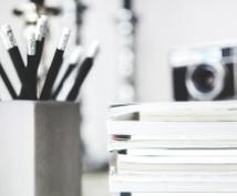 2000文字記事✳︎高品質な記事作ります リピーター様多数!高品質な商品を提供!
