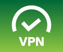 VPN貸します 海外でNetflix・プライムビデオを見たい方必見!!
