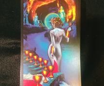新しいカードで100人限定でみます 鑑定幅を広げるためのモニター募集です。