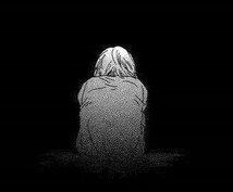 自分の人生に失望してるあなたの話聞きます 私と話をして少しでも気持ちを楽にしてみませんか?