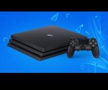 PS4用 セーブデータのコピー複製手法を伝授します 別途費用や、特別な知識、ツールなどは一切使用しません!