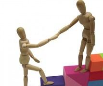 相互フォローの力で人助けをします 困ってる人の為に皆で力になろう♪最強集団です‼