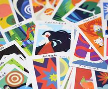 日本のタロットカード