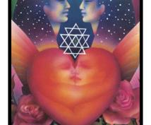 様々な恋愛のお悩みから抜け出すお手伝いをします 霊感・和尚禅タロットを使って恋愛をメインに鑑定致します。