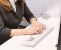 即日納品!!  画像・PDF等をテキスト化します お忙しい方、作業効率化を図る方へ、業務代行いたします。