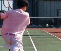 ソフトテニスの上達法を教えます 試合で勝ちたい人・活躍したい人必見!!