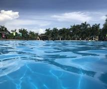 初心者大歓迎! 水泳のスキル教えます 水泳を通しての健康づくり、競技力向上などなど