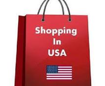 アメリカの買い物代行します。