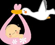 不妊治療病院勤務の助産師が質問相談に乗ります 不妊、妊娠、出産、産後のこと、悩み、話してください(^^)