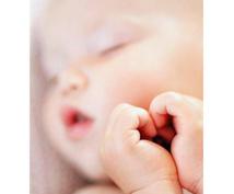 子宝リーディングであなたの心を軽くします 妊活に焦りを感じ、人と比べて悲しくなってるあなたへ