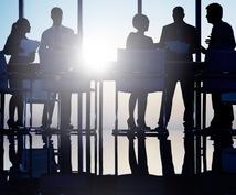 もう1つ収入の柱欲しい個人経営者向けの方法教えます 先行者利益狙える!?ビジネスセンスある方向け革新的商品です!