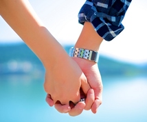 恋愛・結婚に関するお悩みを、迅速に解決します お悩みは簡単に解決して、キラキラの毎日を過ごしましょう!
