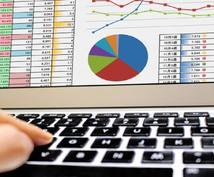 Excel(VBA込み)での悩み解決します やりたい事や、もやもやしている事をご相談下さい!