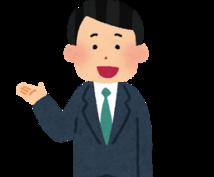 【利用者専用】アフターサービス