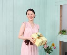 どんな女性でも絶対に喜ばれるプレゼントを教えます ★東京限定★女性のプレゼントで絶対に成功するプレゼント★