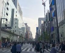 東京歴25年の僕が東京のことなんでも教えてます 東京のこと生活、人、会社、お店、オススメなどとりあえず何でも