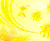 浄化ヒーリング☆恋愛☆復縁☆仕事など鑑定します 霊感・霊視☆鑑定歴30年 【高リピ率・話しやすい・安心】
