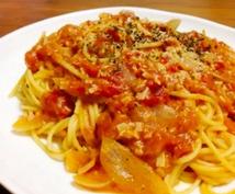 トマト缶で簡単に作れるパスタレシピを教えます 簡単に作れて子どもから大人までみんな大好きな味です。