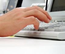 現役インストラクターが、PCサポート・指導します 【ExcelやWordの操作でお悩みの方へ】初心者~中級者向