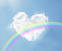 たった2時間の行動が恋愛成就に効きます 恋愛で行き詰まったときはお立ち寄りください。