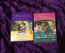 お悩みに寄り添います オラクルカードから天使のメッセージを受け取ります
