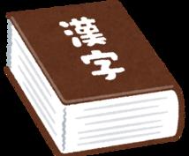 中→日翻訳。美しい日本語に書き換えます 日本人の心に刺さる和訳を求めている方、是非ご覧ください。