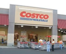 低価格で何でも揃う店 コストコに会員登録せず利用できる方法