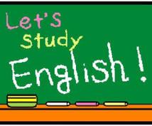 2~15歳向け!お子さんに合った英語教えます アルファベットから高校受験英語まで幅広くお教え致します!