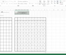 多機能百マス計算(百ます計算)を自動で印刷します 教材購入無しで、何枚でもランダム印刷可能!