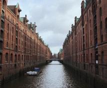 ドイツへの旅行や留学、暮らしに役立つ情報を教えます ベルリンに留学中の大学生がドイツの耳寄りな情報をお届けします