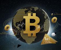 Bitcoinで不労収入を確実に得る方法を教えます 副業や投資に興味がある方にかなりオススメ