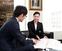 新人営業マンの初歩的な営業スキルが学べます 営業経験が無い人でも営業マインド・スキルが学べます!