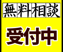 【入会金無料】個人レッスンのネット集客術