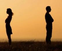 恋愛相談、人生相談などお悩み事解決します お悩み事、ご相談はなんでもお任せください‼︎