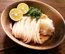 香川県民が本当に美味しい地元のうどん屋教えます 香川に来られる方、ガイドブックに載ってないことを知りたい方
