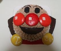お子様のお誕生日に喜ぶ事間違いなし!立体キャラケーキの初心者でも出来る簡単レシピ教えます