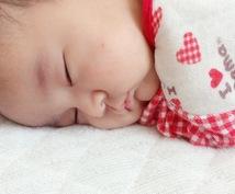 1文字1円〜★妊活・出産のブログ・記事作成します 実際に体験したリアルな話、知識でお書きします★