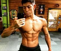 あなたの体を理想の姿にリメイクします 1週間お試し期間あり。ダイエット、トレーニング完全サポート