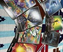 私はこれからどうなるの?カードにききます 恋愛や仕事、金運など今後をボリューム鑑定します!