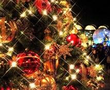 男性向け!女性へのクリスマスプレゼント考えます お相手の年齢や立場、あなたとの関係を考慮し、提案します!