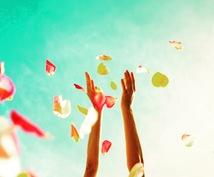 自分が大好きになる‼︎強みを活かして頑張らずにハッピーに生きるスピリチュアルヒーリング