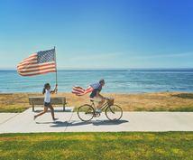 米国&ハワイ留学書類翻訳・作成、メールなど行います /高額な留学エージェントを通さないセルフ留学をサポート