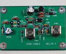 基板アートワークします 手書きや写真の回路図をプリント基板の製造データに清書します