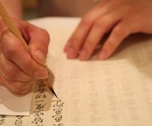 貴方の字を奇麗にします 自分の字にコンプレックスのある方へ