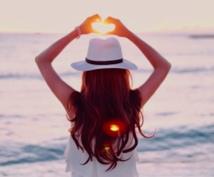 ヒーリング☆恋愛・仕事etc.愛の伝言鑑定します 霊視・鑑定 イタコ 歴30年 【高リピ率・話しやすい・安心】