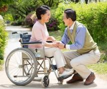 お年寄りとの付き合い方アドバイスします 実務者研修習得者が、介護上のストレス軽減のお手伝い!