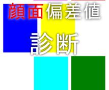 【ブログやツイッターより効果抜群!】スマホアプリで宣伝!